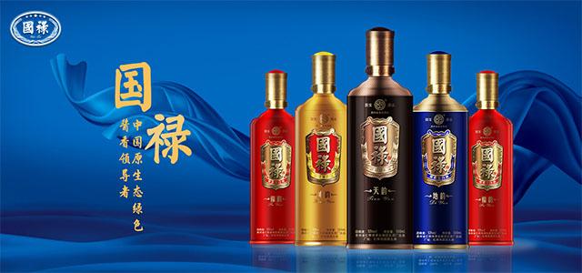 龙8国际app酒