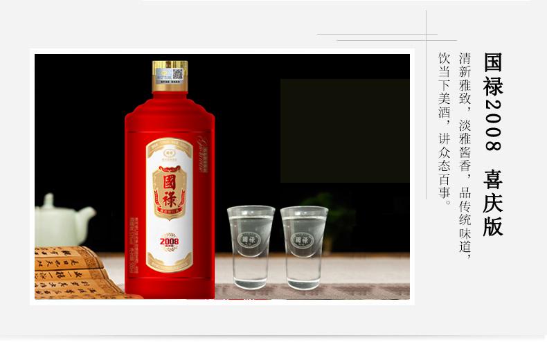 酒水行業哪個項目值得加盟